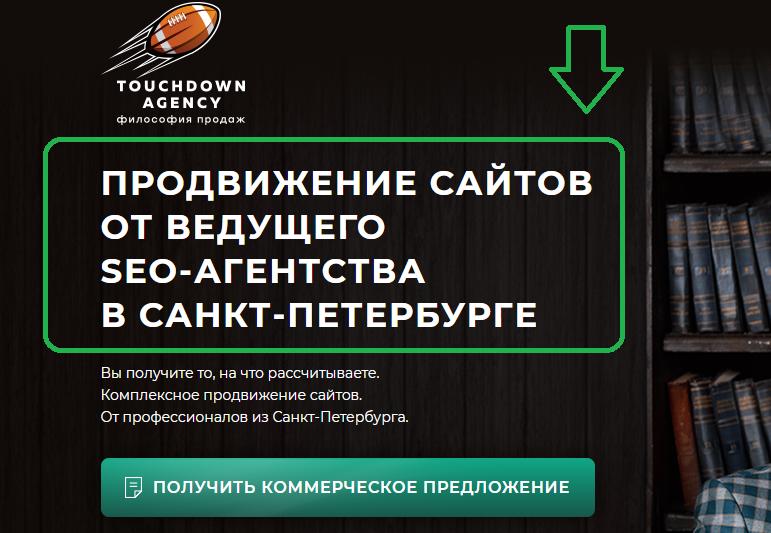 Анализ заголовков сайта