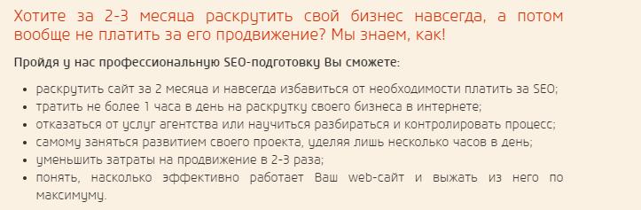 Seoschoolpro.Ru