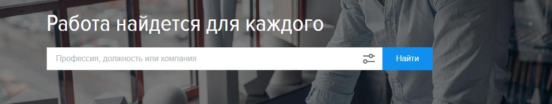 Удаленная интернет-работа на дому: Топ-5 онлайн вакансий в России с заработком от 35 000 руб./мес.